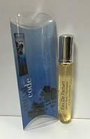 Женский мини парфюм Armani Code women 20 ml DIZ
