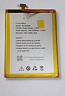 BL-N2000B аккумулятор для FLY IQ4516 оригинал
