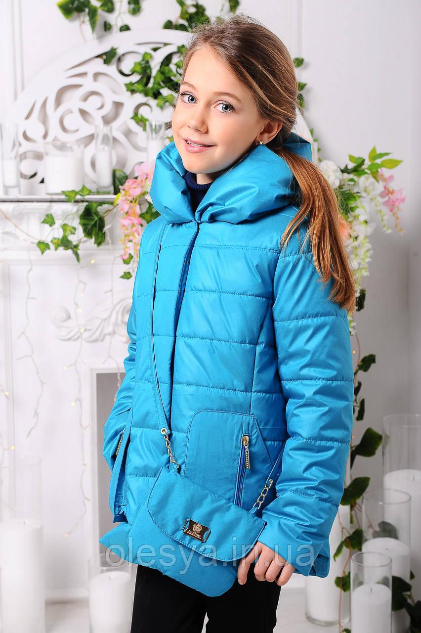 Куртка весенняя для девочки Модница, с сумочкой в комплекте, цвет голубо