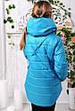 Куртка весенняя для девочки Модница, с сумочкой в комплекте, цвет голубо, фото 3