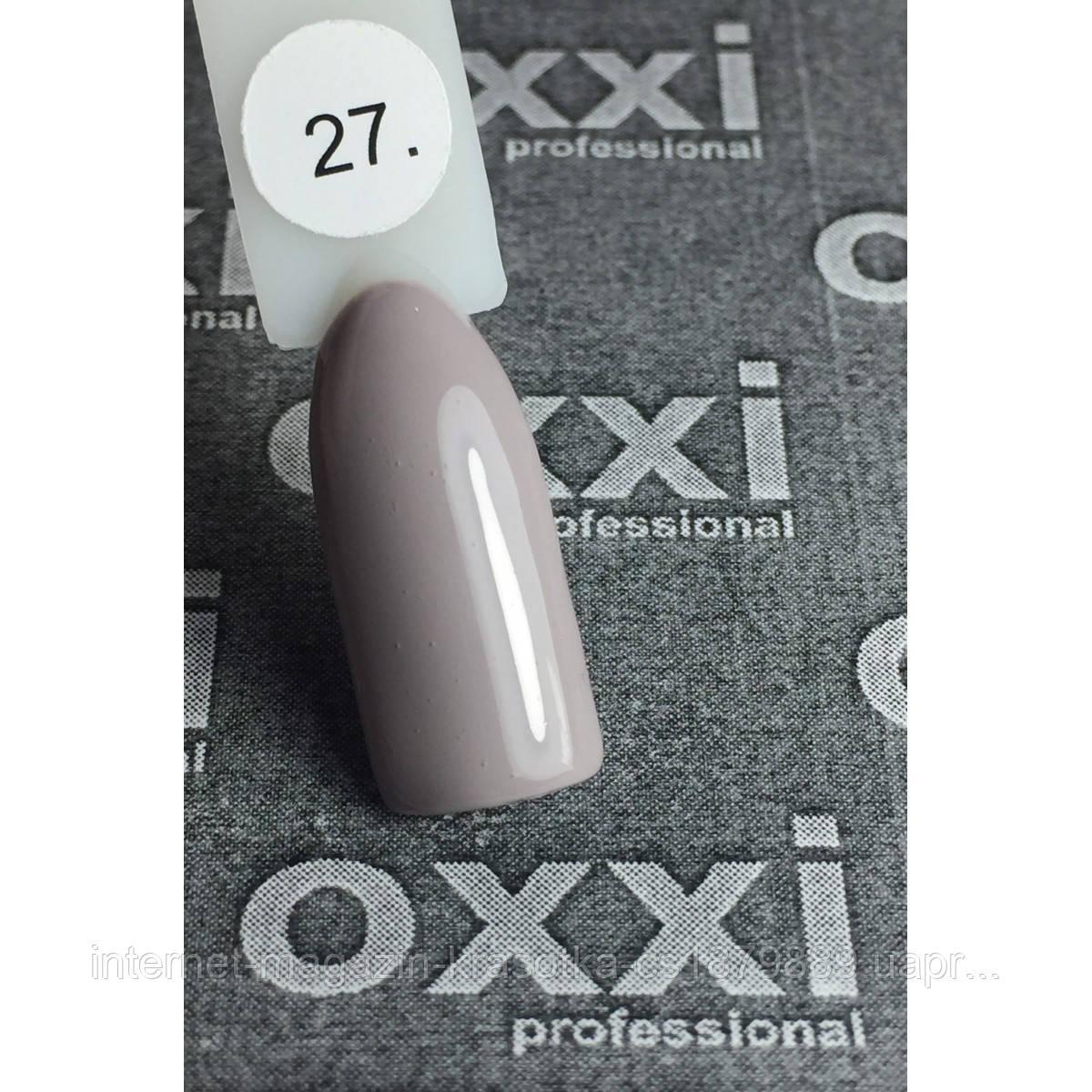 Гель-лак Oxxi №027 светлый коричнево-серый эмаль