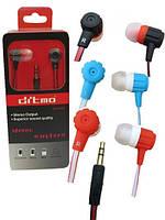 Навушники Dtmo DM-5680