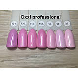 Гель-лак Oxxi №033 бледный розовый эмаль, фото 2