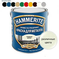 Hammerite Smooth 3в1 – Глянцевая эмаль по ржавчине (Вишневая) 0,75л