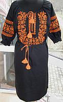 Платье  с  рукавом 3/4 вышитое