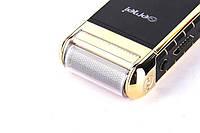 Электробритва Gemei GM 9800, фото 1