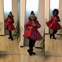 Красивая темно-красная  курточка на девочку с поясом, искусственный мех под чернобурку. Арт-2049/22