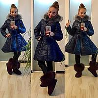 Красивая темно-синяя  курточка на девочку с поясом, искусственный мех под чернобурку. Арт-2049/22
