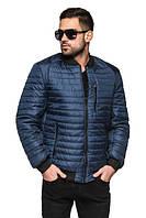 Весенние куртки,парки,жилеты мужские