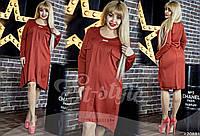 Однотонное женское платье трикотажноебатал