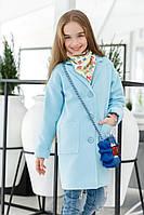 Голубое  детское кашемировое пальто с карманами. Арт-2050/22