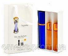 Мини парфюм с феромонами Lancome Hypnose (Ланком Гипноз) + 2 запаски, 3x15ml DIZ