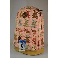 Рюкзак купить 957-05-85