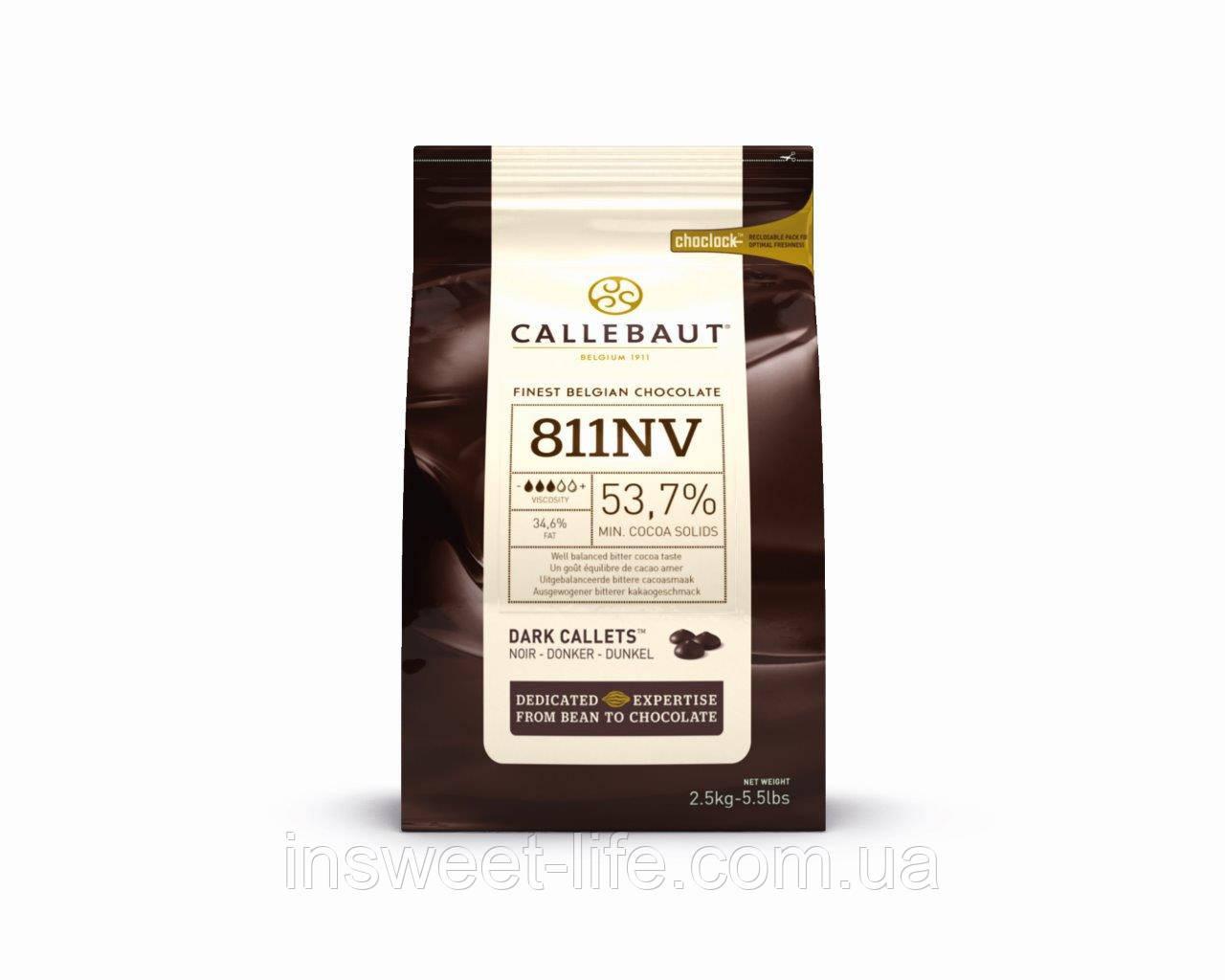 Шоколад чорний CALLEBAUT 811NV 53.8% 2,5 кг/упаковка