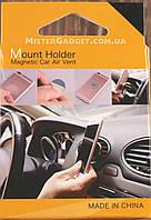 Автомобильный держатель Magnet Mobile Stent на дефлектор. Магнитный держатель для телефона Mount Z-04