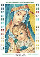Схема для вышивки бисером Мадонна с младенцем в синем