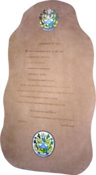 Кожаный свиток с текстом и росписью.