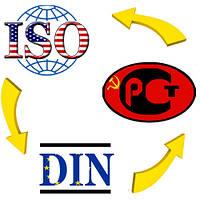 Таблица ГОСТ DIN ISO