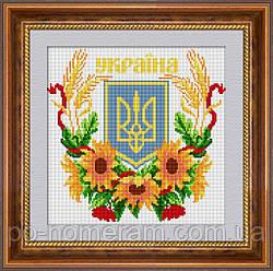 Алмазная мозаика Dream Art Герб Украины 2 (полная зашивка, квадратные камни) (DA-30085) 30 х 32,5 см