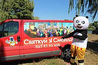 "Ростовая кукла ""Панда"", фото 1"