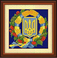 Рисование камнями на холсте Dream Art Герб Украины 4 (полная зашивка, квадратные камни) (DA-30113) 34 х 34 см