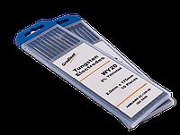 Вольфрамові електроди WY20 3,0 мм (ітрій / синій)