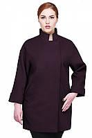 Демисезонное женское пальто Магги Nui Very 50