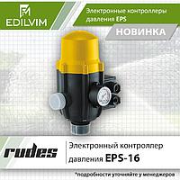 "Новинка ТМ ""rudes"" - контроллер давления EPS-16"