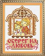 Алмазная вышивка Dream Art Оберег на любовь (частичная зашивка, круглые камни) (DA-10027) 15 х 20 см