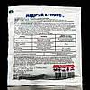Медный купорос 100 г. Средство защиты растений, фото 2