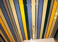 Реечный потолок сист.  цвет  цветные