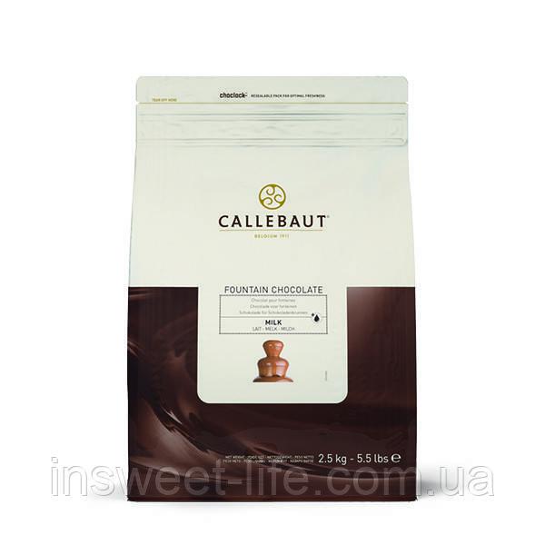 Шоколад молочний Сallebaut для шоколадного фонтану 39.3% 2,5 кг/упаковка