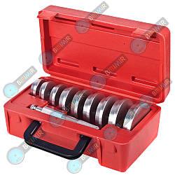 Набор для установки подшипников Alloid 10 предметов 39.5 – 81 мм