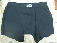 ЕGO трусы шорты мужские ( Боксеры) черные, фото 1