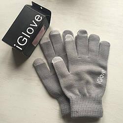 Перчатки iGlove для сенсорных устройств светло-серые