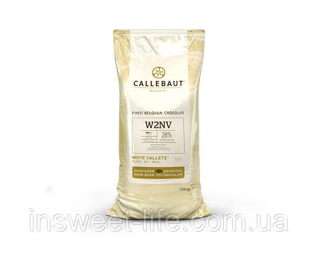 Шоколад белый CALLEBAUT  W2NV 28%  10 кг/упаковка