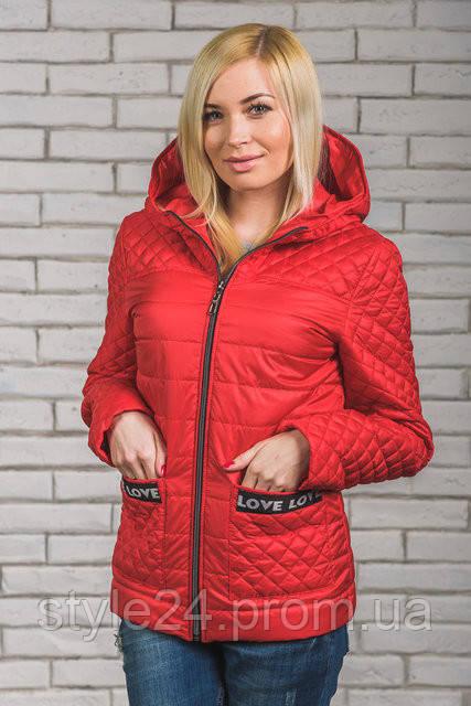 ЖІноча весняна стегана курточка.Розміри 42-54  продажа bb0a73382ff88