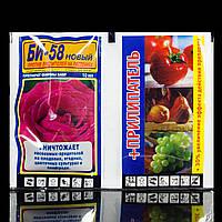 Би-58 НОВЫЙ + Прилипатель (+30% силы) средство защиты растений от насекомых и болезней. Инсектицид, Фунгицид