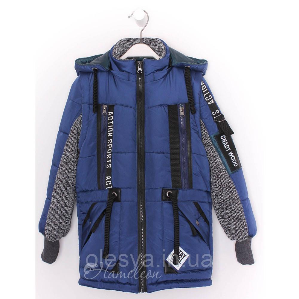 Куртка парка жилетка демисезонная на мальчика Даниил размеры 116- 152