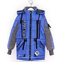 Куртка парка жилетка демисезонная на мальчика Даниил размеры 116- 152 , фото 2