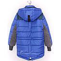 Куртка парка жилетка демисезонная на мальчика Даниил размеры 116- 152 , фото 3