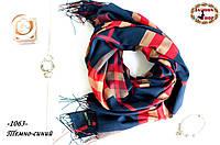 Стильный двусторонний шарф Burberry