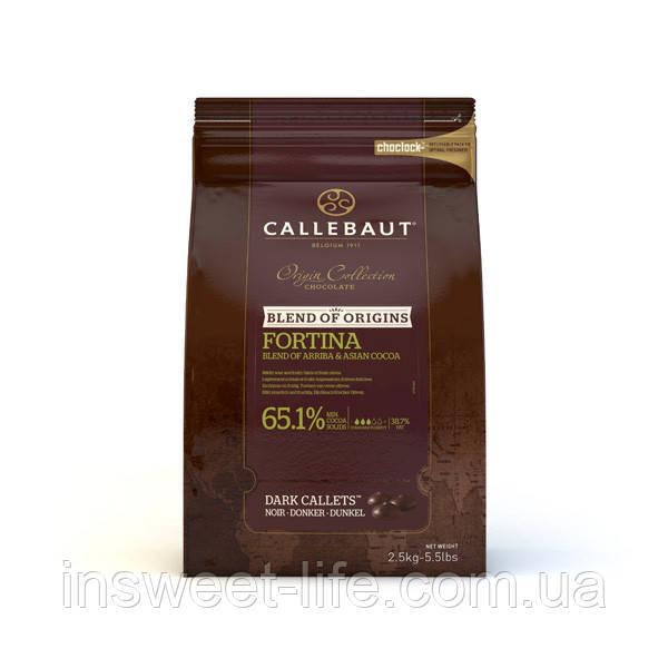 Шоколад чорний CALLEBAUT FORTINA CHD-Q6539FORNV-552 65,1% 2,5 кг/упаковка