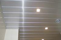 Реечный потолок сист.  цвет  Металлик