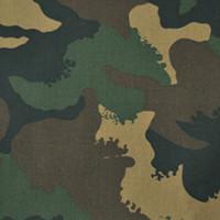 Ткань камуфляжная саржа МО-ВО Hungarian Woodland