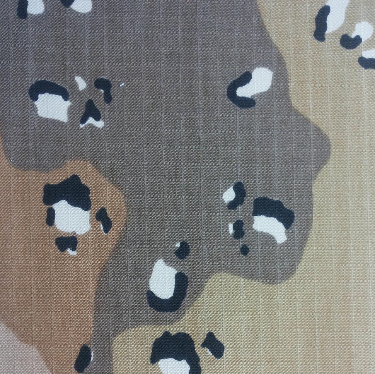 Ткань камуфляжная рип-стоп комфорт color Desert