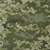 Ткань камуфляжная  МО-ВО NDU New Digital Ukraine