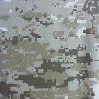 Ткань камуфляжная саржа МО-ВО Digital Desert