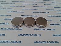 Неодимовые магниты D20*H5  в Украине