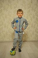 Тёплый спортивный костюм для деток